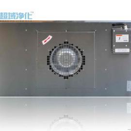 FFU板式过滤器 空气过滤器 风机过滤单元