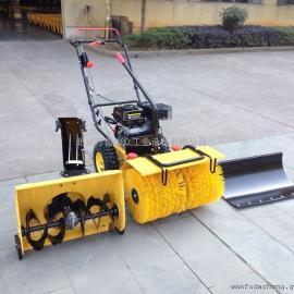 FH富华 FH-5562 扫雪机 小型扫雪机 清雪机 除雪机