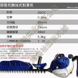 韩国现代单刃绿篱机X625S、进口单刃绿篱机、采茶机、质量稳定
