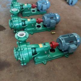 砂浆泵衬氟砂浆泵UHB-ZK 渣浆泵钢衬高分子砂浆泵