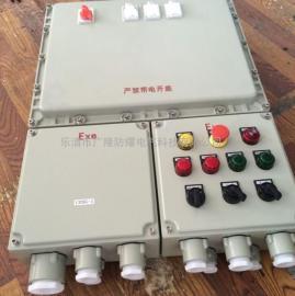防爆脉冲控制仪电控箱