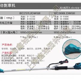 日本牧田充电式割草机BC231UDWBE ,日本牧田总代