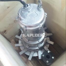 QXB7.5新式离心式潜水曝气机 南京凯普德专业制造