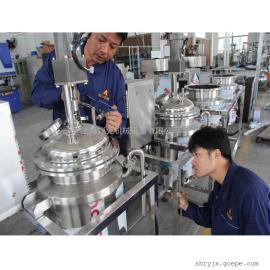 植物精油萃取(提取分离)设备
