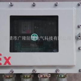 脉冲控制仪防爆控制箱