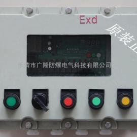 GLBXK-防爆脉冲控制仪