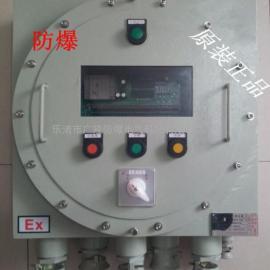 广隆科技-防爆脉冲控制仪