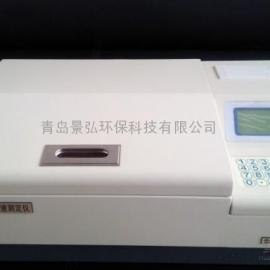 智能化测量生物化学需氧量JH-50型BOD快速测定仪