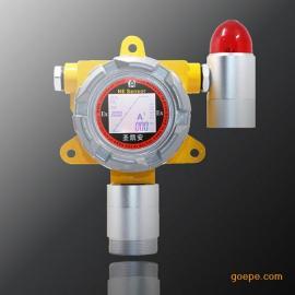 市政污水处理臭氧O3气体检测装置