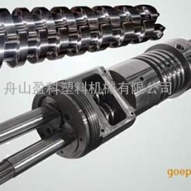 PE/PP双壁波纹管挤出机螺杆机筒