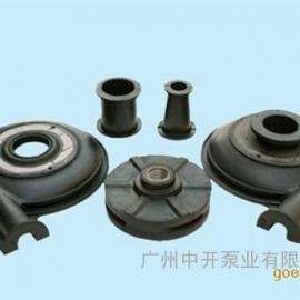 QV渣浆泵轴承,汕尾QV渣浆泵,中开泵业(多图)