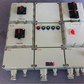 BXX51-T防爆检修箱