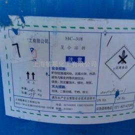MC-318中性硅酮密封胶稀释剂