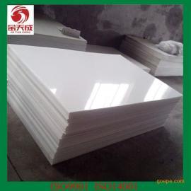 厂家直销全新料pp硬板 聚丙烯硬质板材A级pp板材
