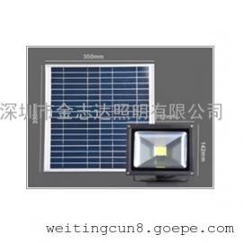 太阳能led投光灯生产厂家