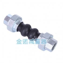 KST-L型可曲挠双球体丝扣连橡胶接头压缩机制药设备减振性价比高�