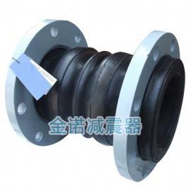 减振器厂家直销金诺牌KST-F型可曲挠双球体橡胶接头消防压缩机耐�