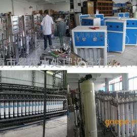 珠海锅炉软化水处理设备