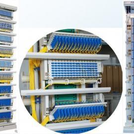 576芯OMDF光纤总配线架三网通信制造