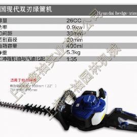韩国现代双刃绿篱机X2375D、进口双刃绿篱机、质量稳定、价格实惠