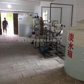 珠海海水淡化设备厂家