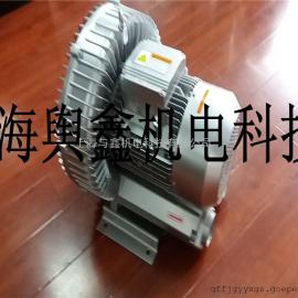 上料机械专用高压鼓风机