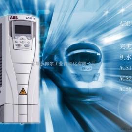 ABB变频器 ACS150-03E-03A3-4 三相380~480V1.1KW变频器