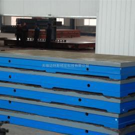 专业订做铸铁平板平台 T型槽装配焊接检验钳工铸铁平台平板