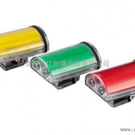 FL4800防爆方位灯