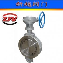 对夹式蝶阀 D373W-16P 涡轮不锈钢硬密封蝶阀