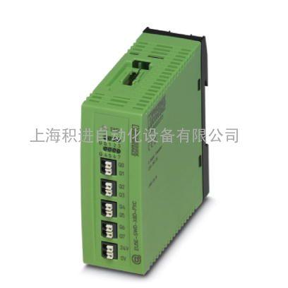 EU5C-SWD-CAN PXC-2903098菲尼克斯