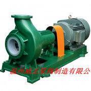 厂家直销IHF400-300-315单级单吸悬臂式离心泵钢衬衬氟塑料泵
