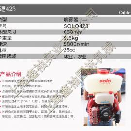 日本索逻solo423背式喷雾喷粉机/日本索逻插秧机总经销