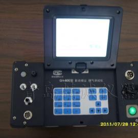 便携式烟气分析仪|综合烟气分析仪