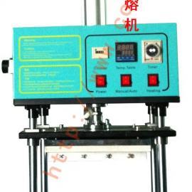 电子产品塑料热熔焊接机