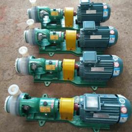 FSB系列氟塑料耐腐蚀 耐腐蚀清液泵 现货批量供应塑料泵