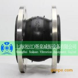 上海胥泉不锈钢橡胶接头丨耐酸碱橡胶软软接头丨橡胶伸缩节厂家