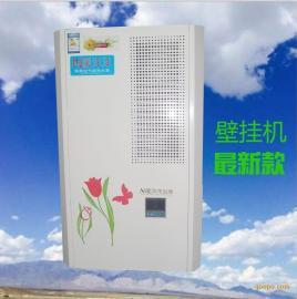 N牌空气能热水器家用型壁挂机 一体机 3口之家暖洋洋的 不占地
