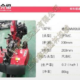 威马开沟机、开沟机WM650、汽油开沟机、威马代理商、价格实惠