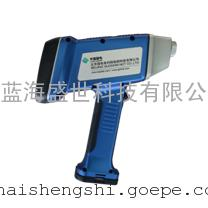 BSPE8146手持式合金元素分析仪