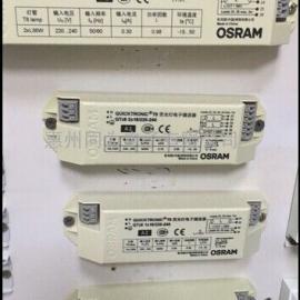 欧司朗 EZP5 1x21 T5 普及型荧光灯电子镇流器 服务第一
