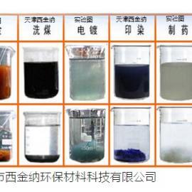 天津水处理絮凝剂
