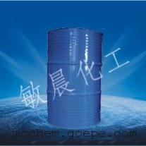 泡沫发泡剂二氯甲烷