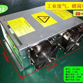 智能保护 油烟净化高压电源 等离子高压电源 800W