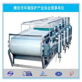 污泥真空带式压滤机生产商