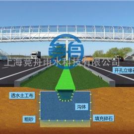 上海竞舟雨水混凝土透水路面