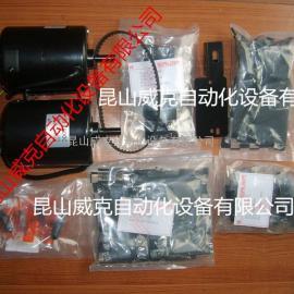 原装正品台湾进口AA-6手提缝包机整套维修配件价格,