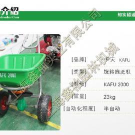 50L进口施肥机 卡夫施肥机2000 卡夫施肥机