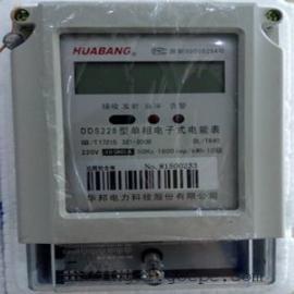 GPRS无线单相电表