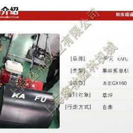 卡夫GTS1300粉碎机、卡夫粉碎机,树枝粉碎机,卡夫碎枝机